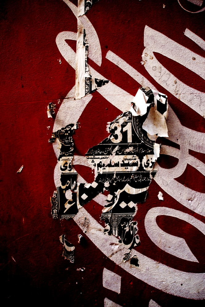 Cola on the wall, Walled City Lahore, Pakistan , 2016